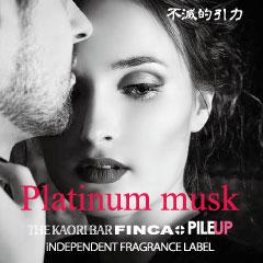 PLATINUM MUSK
