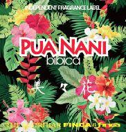 PUANANI/プアナニ