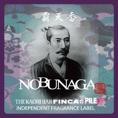 NOBUNAGA NO YUME/信長の夢
